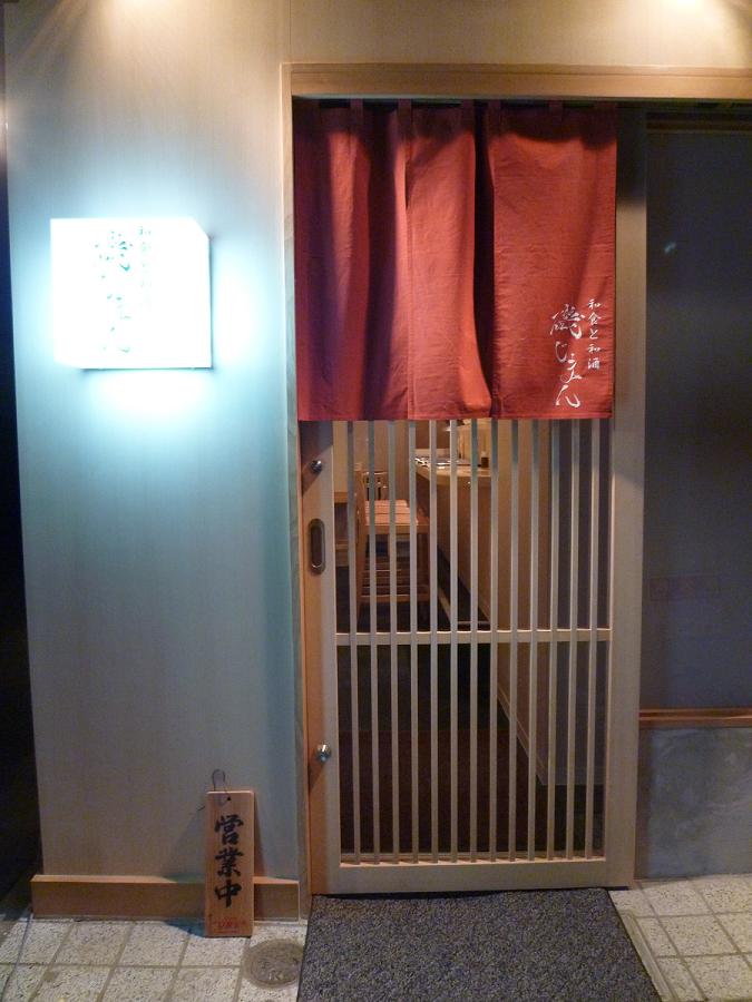 isojiman.png