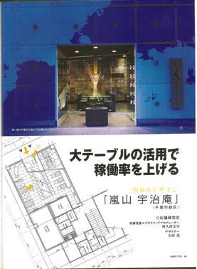 VENTURE 2006年7月号01