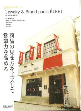 VENTURE 2006年8月号01